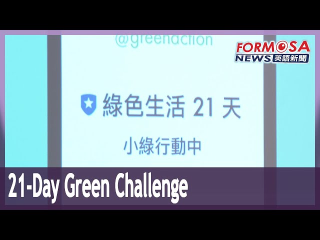 Environmentalists unveil Earth Month challenge for Line users