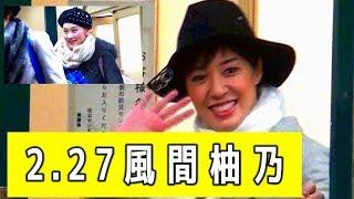 月新人公演主演 風間柚乃 ヒロイン 美園さくら MOON TROUPE DEIMACHI.