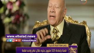 النيابة الإدارية : أغلب مخالفات دور الأيتام 'انتهاكات وشذوذ ' .. فيديو