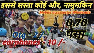 Mobile accessories wholesale Delhi  !! इससे सस्ता कोई और, नामुमकिन  !! Mobile accessories Manufactur