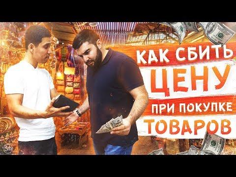 ЛАЙФХАК - Как