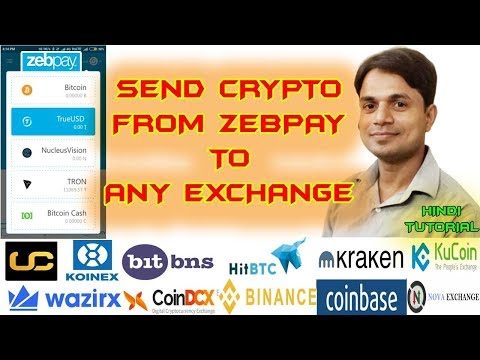 Withdraw cryptocurrency from Zebpay to any cryptocurrency exchange | Zebpay to Koinex Tutorial