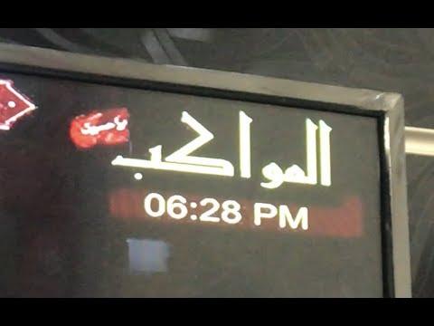 تردد قناة المواكب الجديد 2019   على النيل سات Mawakeeb Tv
