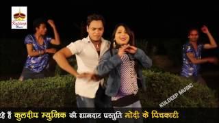Superhit Holi Song 2017 | देखी मोदी के पिचकारी पाकिस्तान साला डर गइल बा | Viral Holi | Balbeer Singh