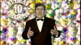 Анекдоты про трех Богатырей (Олег Филимонов) - Джентльмен-шоу (19 Штук) - Богатырский юмор