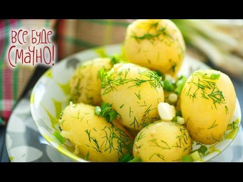 Все буде смачно картошка рецепты