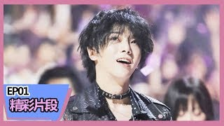 [ENG SUB][ Opening Show, The Coming One III] Hua Chenyu Singing Aliens with Explosive High Notes