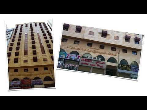 Al Fajr Al Badea 1 hotel Makkah