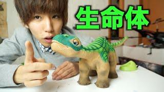 生きる恐竜ロボット PLEO
