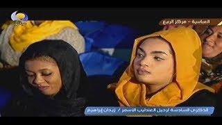 تحميل اغاني محمود تاور mp3