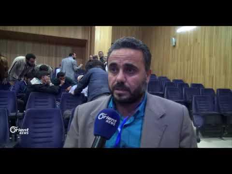 مؤتمر لتشكيل نقابة الأطباء البيطريين في محافظة إدلب  - 21:20-2017 / 11 / 11