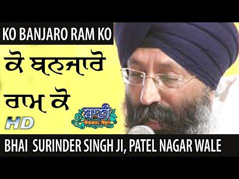 Bhai-Surinder-Singh-Ji-Patel-Nagar-Wale-G-Rakabganj-Sahib-Baru-Sahib-Samagam-13-Feb-2021