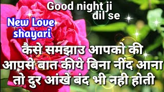 Good Night Romantic Video Status,l Love You Status, Good Night Love Status, romantic song, goodnight