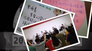 中國佈道會 青年宣教大會 ECF Youth Mission Conference 2015
