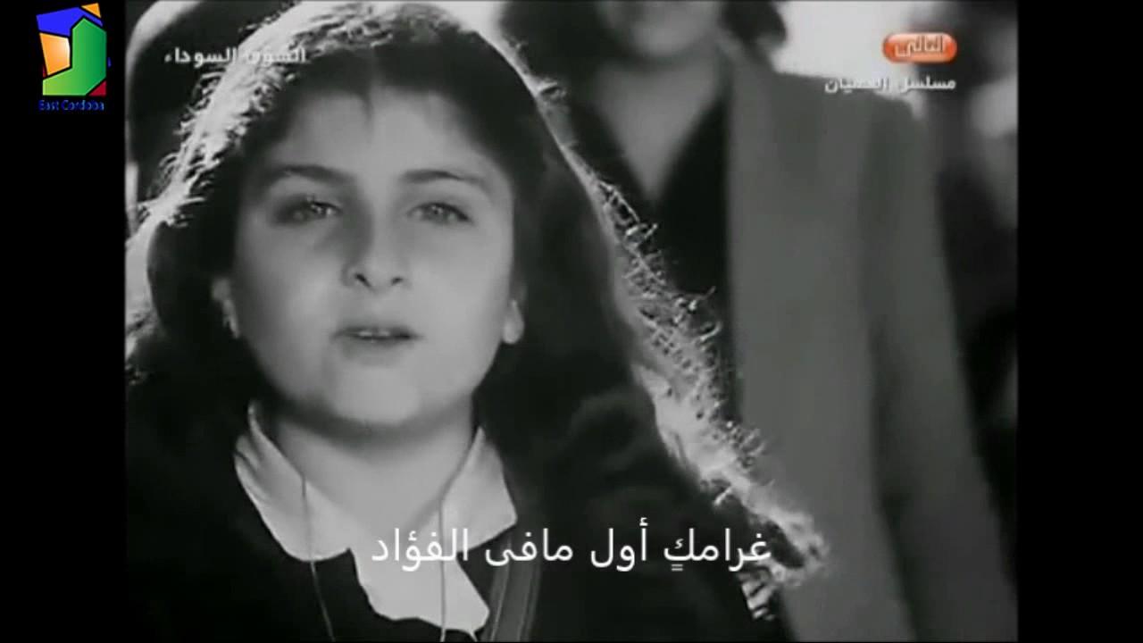 النشيد الوطني المصري free download