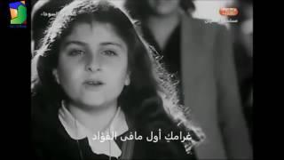 النشيد الوطنى الملكى المصرى