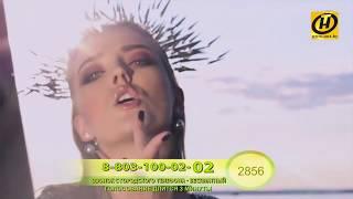Смотреть клип Вероника Цубикова - Хит На Завтрак