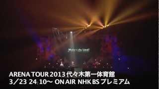 NHK BS プレミアム 音楽熱帯夜 SEKAI NO OWARI at 代々木第一体育館 htt...