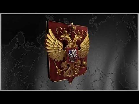 Географическое положение Российской Федерации