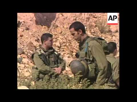 ISRAEL: HEZBOLLAH GUERRILLA ACTION KILLS FOUR AND WOUNDS 11