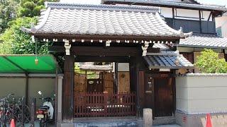 勧持院 京都 / Kanji-in Temple Kyoto / 교토