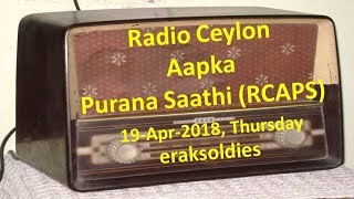 Radio Ceylon 19-04-2018~Thursday Morning~03 Purani Filmon Ka Sangeet