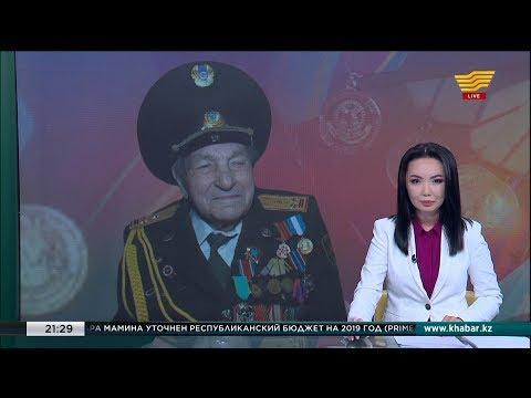 Ветерану войны из Уральска исполнилось 105 лет