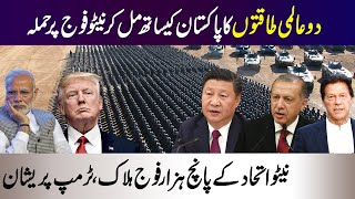 Turkey, Pakistan, China Give Big Offer To India | Modi Will Visit USA After Elections 2020