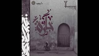 Baixar Shkoon - Jarra (Original Mix)
