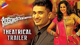 Sankarabharanam Telugu Movie | Latest Theatrical Trailer | Nikhil | Nanditha | Kona Venkat