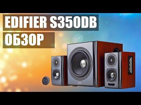 Edifier S350DB 2.1 - Большой Обзор