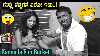 Funny Doctor and Patients | Kannada Fun Bucket Episode 20 | Kannada Comedy Videos | Top Kannada TV