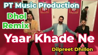 Yaar Khade Ne || Dilpreet Dhillon || Dhol Remix || Ft Lahoria Production Punjabi Mp3 Song