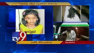 Krishna river boat tragedy || Tragic death of baby girl Ashwika - TV9