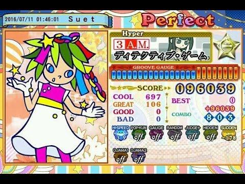[pop'n music エクラル] 3 A.M. ディテクティブ・ゲーム (H) Perfect