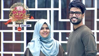vuclip Made for each other Season 2 I Meet Jabir & Shaima I  Mazhavil Manorama