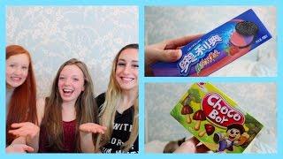 Chinese Candy Tasting W/ Emma & Anna