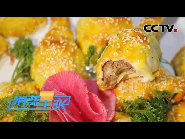 新疆和田:烤油肝、烤全羊馕坑烧烤花样多 西瓜烤肉、羊排帕尔木丹创意美食让人难忘 「消费主张之2021中国夜市全攻略」20210729 | CCTV财经
