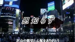 10月10日にリリースされた中島みゆきさんのニュー・シングルです。日本...