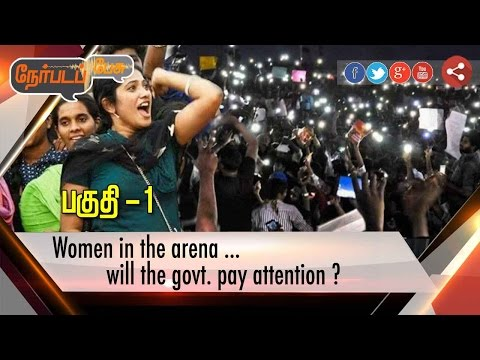 Nerpada Pesu: Women's Support for Social Causes Protest in Tamil Nadu | Part 1 | 08/03/17