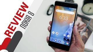 HP 6 Juta Terbaik? - Review Nokia 8 Setelah 30 Hari