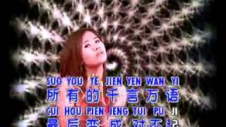 Download lagu Huang Jia Jia 黃佳佳 Yi Sheng Zhi You Ni 一生只有你 MP3
