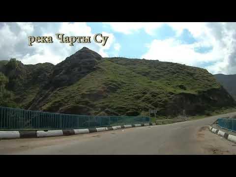 Путешествуем на авто Чегемские водопады, Чегемское ущелье, Нальчик, Яникой, Лечинкай, Нижний Чегем