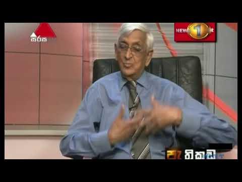 Pathikada Sirasa TV 18th September 2019