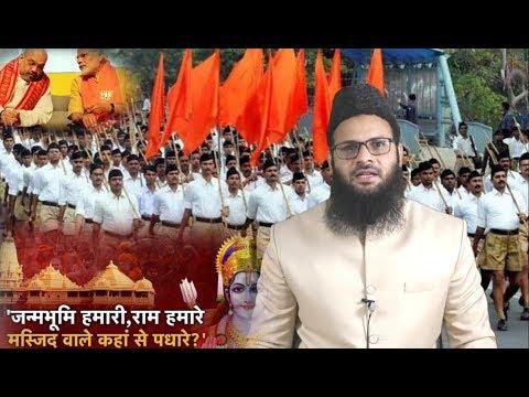 #PrimeTime:(M18-10-19)BJP me Juloos: Viral videos:Lion ke samne insan:Amitshah:NRC: