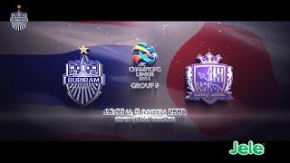 trailer acl 2016 buriram united vs sanfrecce hiroshima