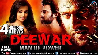 Deewar Man Of Power | Full Hindi Dubbed Movie | Hindi Action Movies | Prabhas | Trisha Krishnan