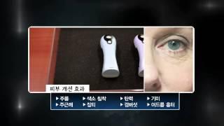 """""""뷰썸"""" 콜라겐생성촉진 화이트태닝 피…"""