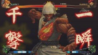 Super Street Fighter IV: Arcade Edition - EVO 2012 Grand Finals