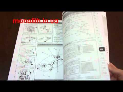 Видео Технические руководства по ремонту и обслуживанию автомобилей